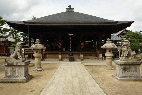Chionji Temple of Wisdom 1