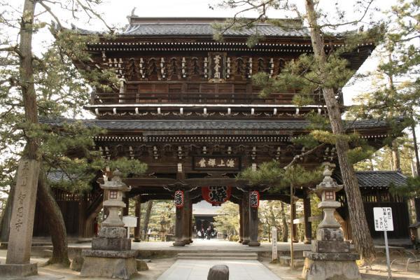 Chionji Temple of Wisdom 2