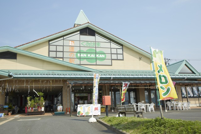 Kumihama SANKAIKAN Roadside Station 1
