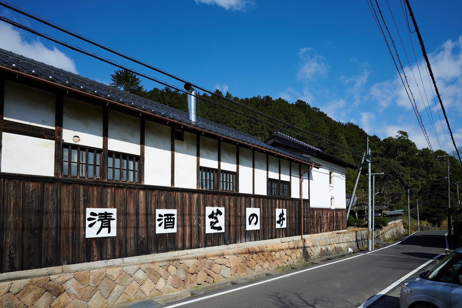 Taniguchi Sake Brewery 2