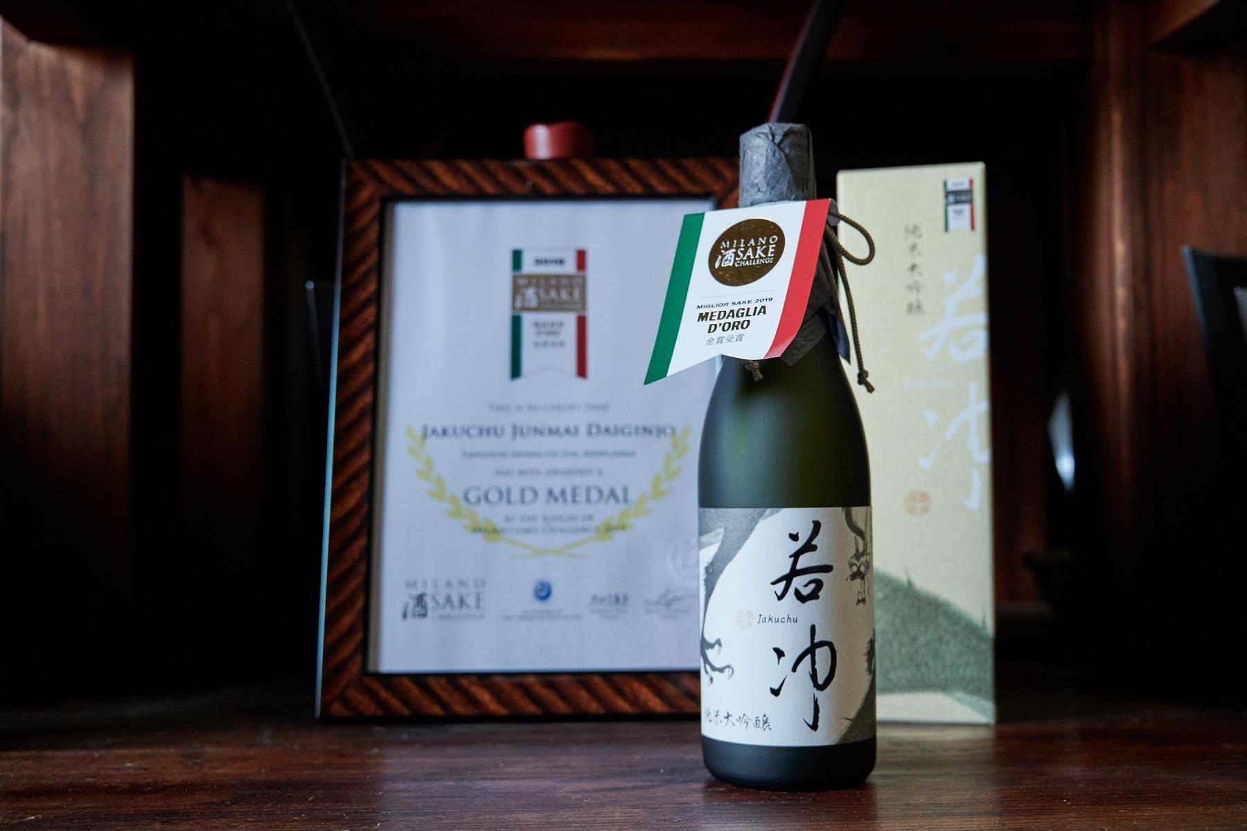 Taniguchi Sake Brewery 5