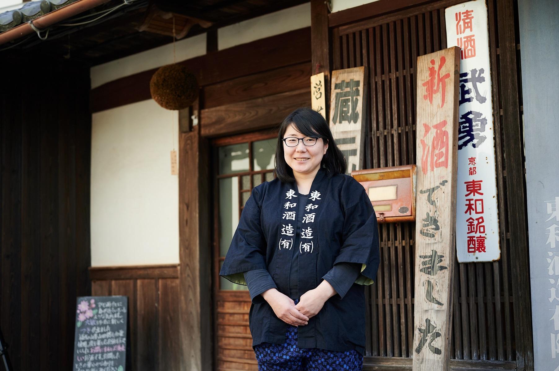 Towa Sake Brewery 1