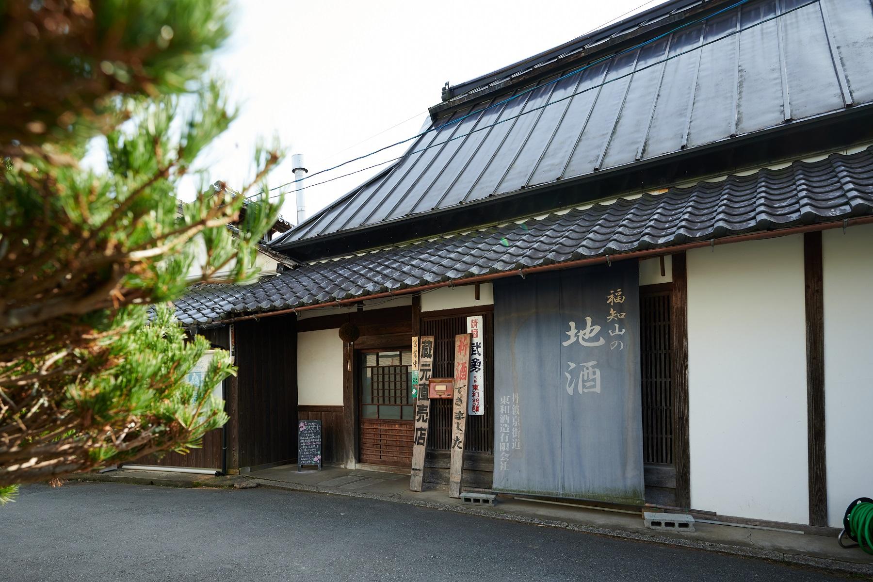 Towa Sake Brewery 2