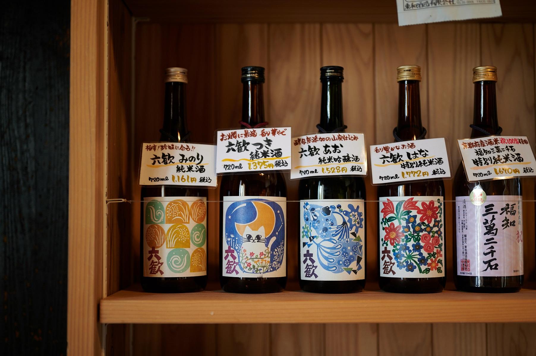 Towa Sake Brewery 3