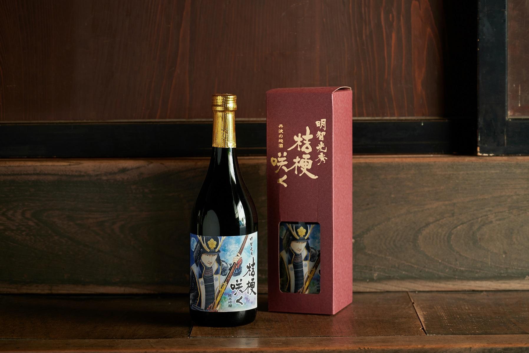 Towa Sake Brewery 5