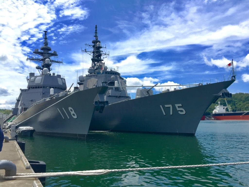 Maritime Self Defense Force Kitasui Pier 1