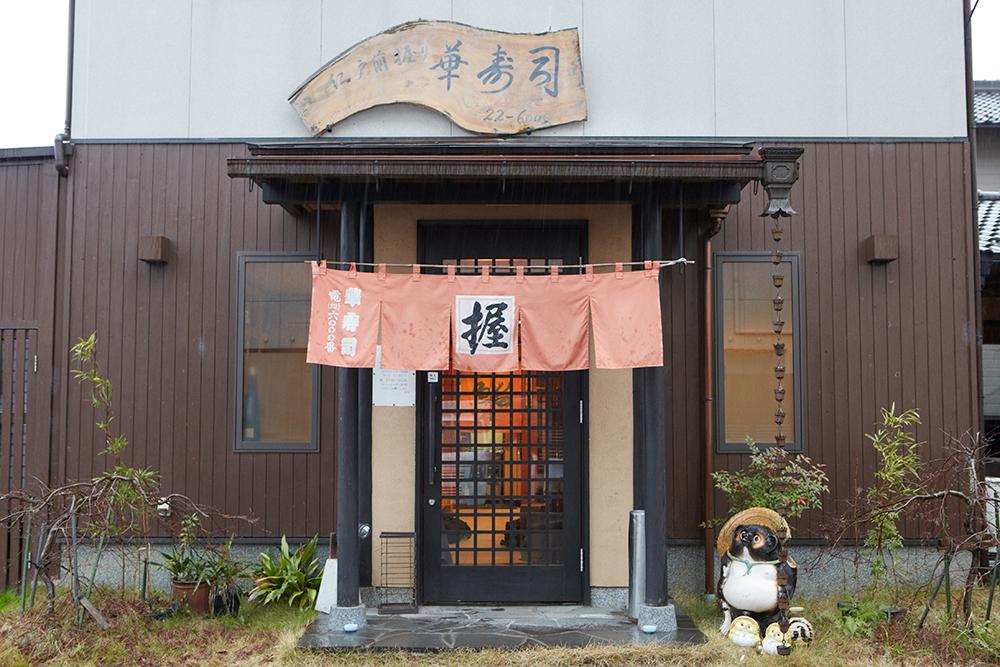 Hanazushi,Edo-style nigiri-sushi  (Fukuchiyama)  3