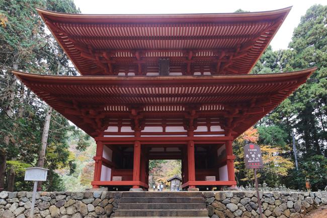National treasure, Komyo-ji Temple and Niomon gate 1