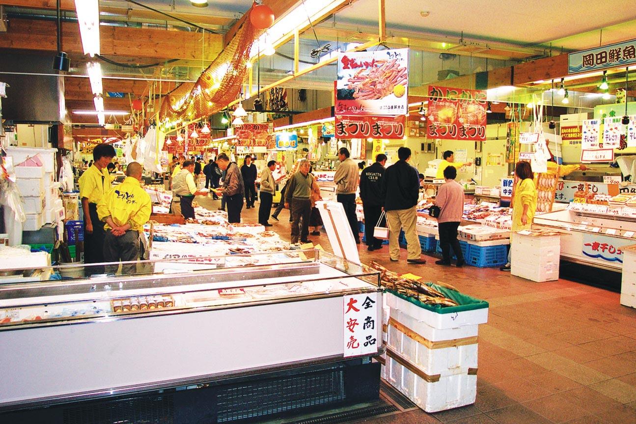 Maizuru Port Tore Tore Center 1