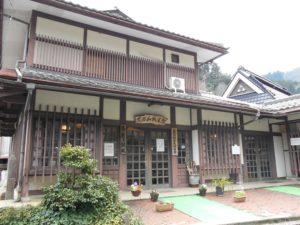 Kurotani Washi Japanese paper making 5