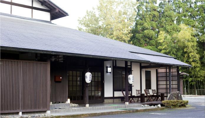 Kaya Yamanoie, mountain house 1