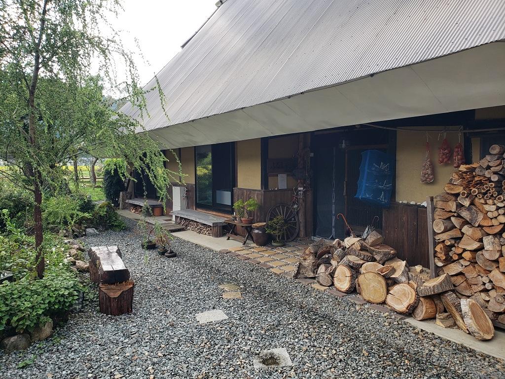 Furumaya Farmstay 2