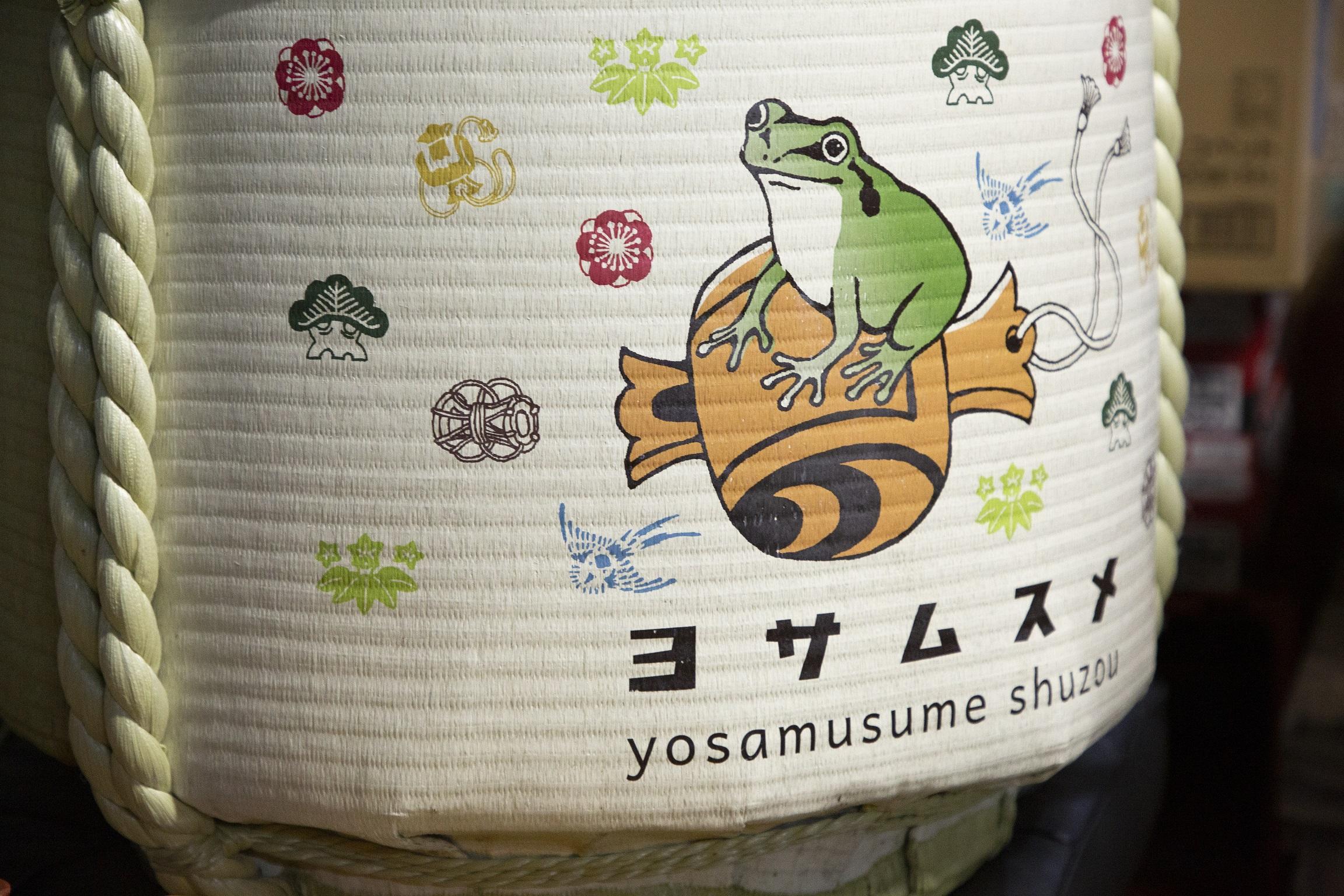 Yosamusume Sake Brewery 3
