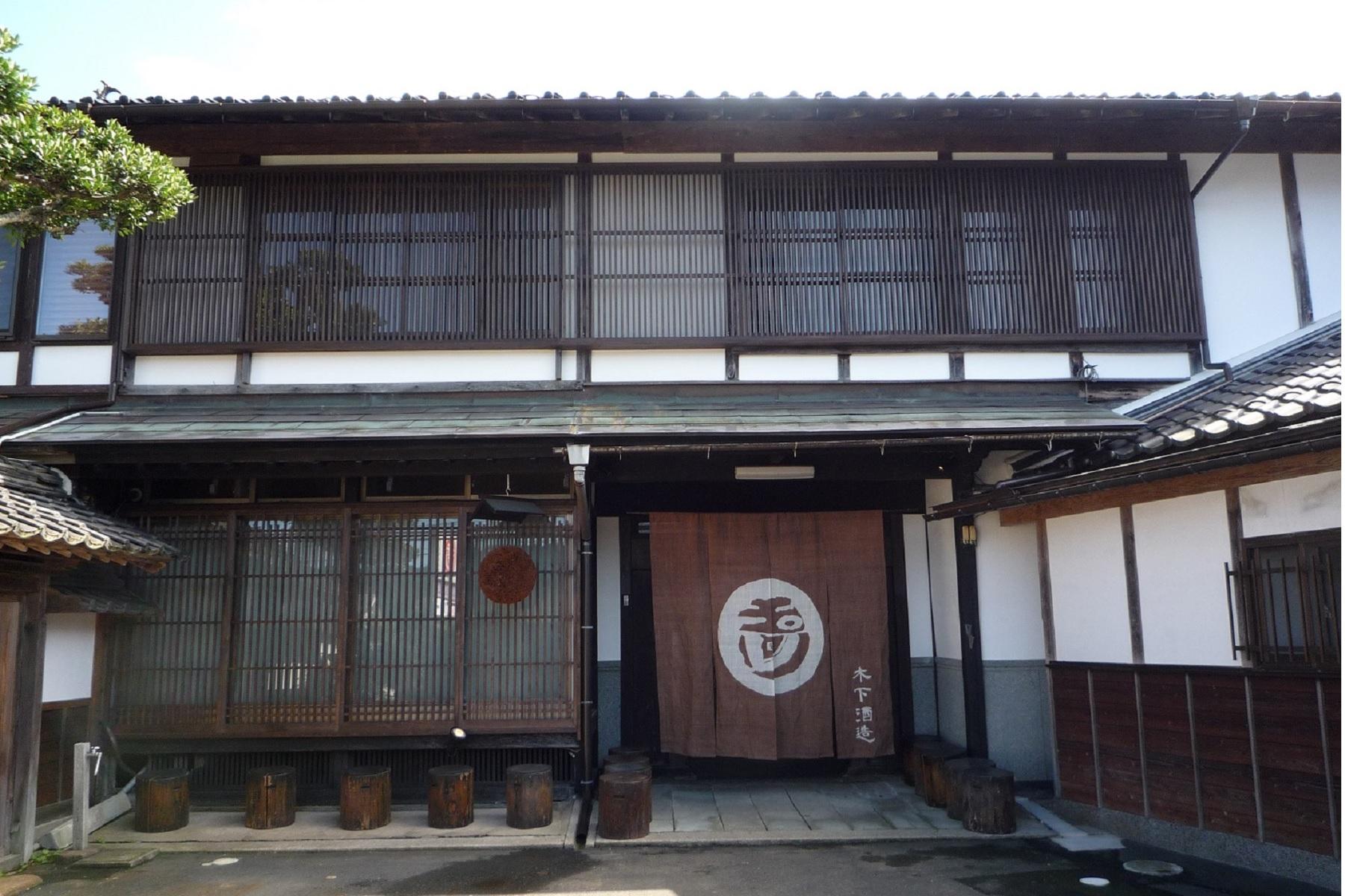 Kinoshita Sake Brewery 2