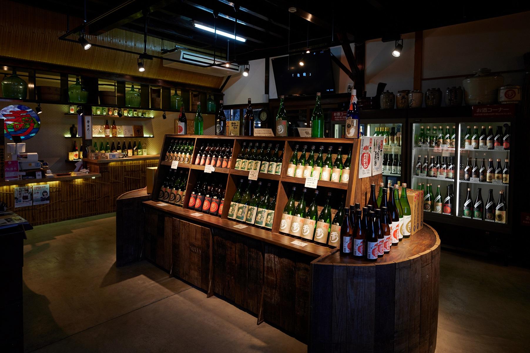 Kinoshita Sake Brewery 3