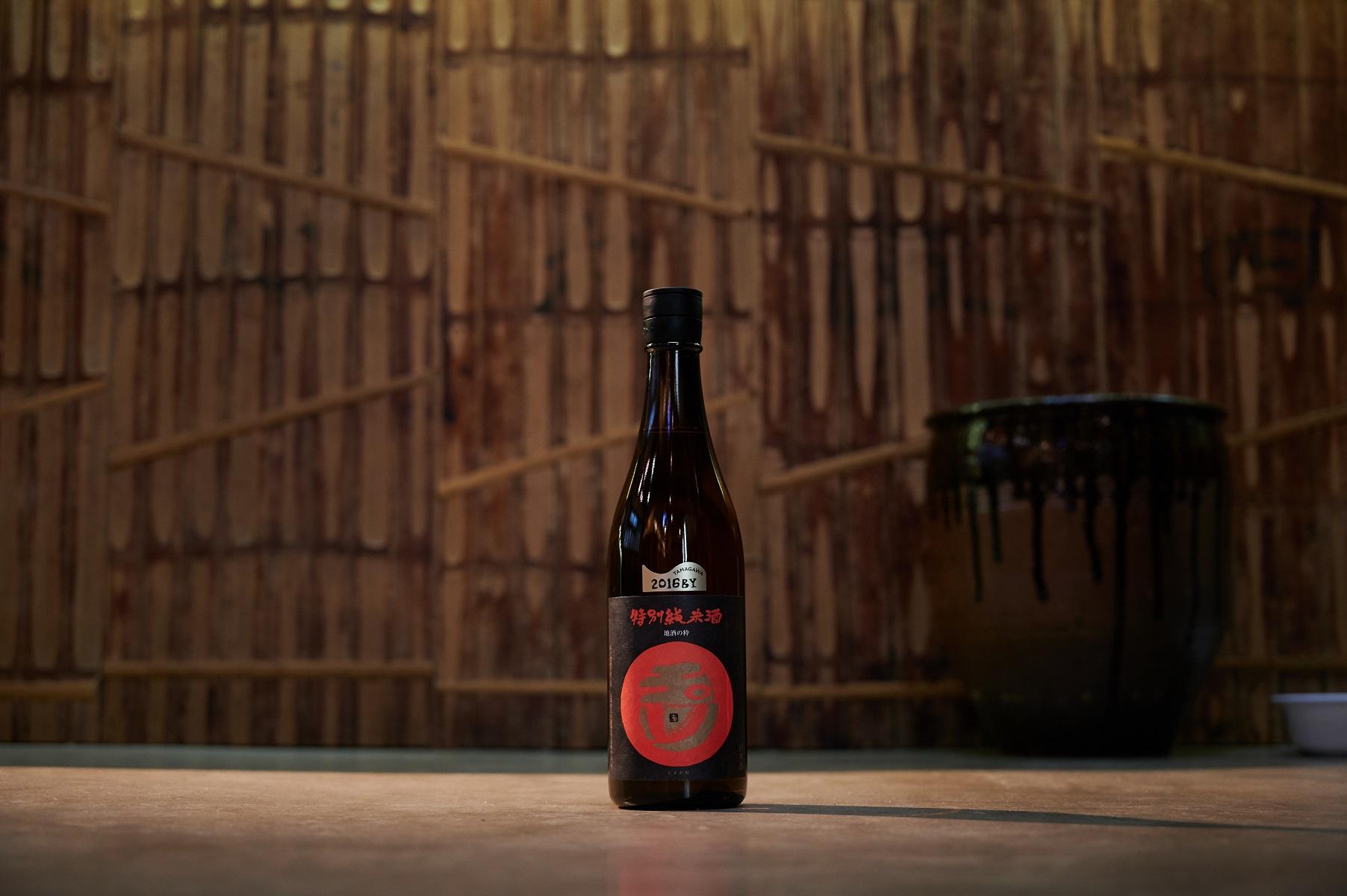 Kinoshita Sake Brewery 4