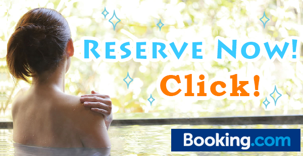 Reserve Now! Booking.com