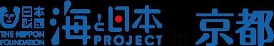 Sea and Nihon Project in Kyoto