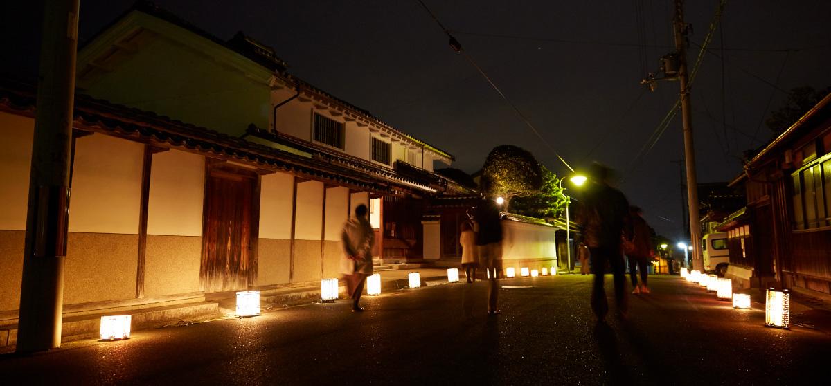 Yosano Town