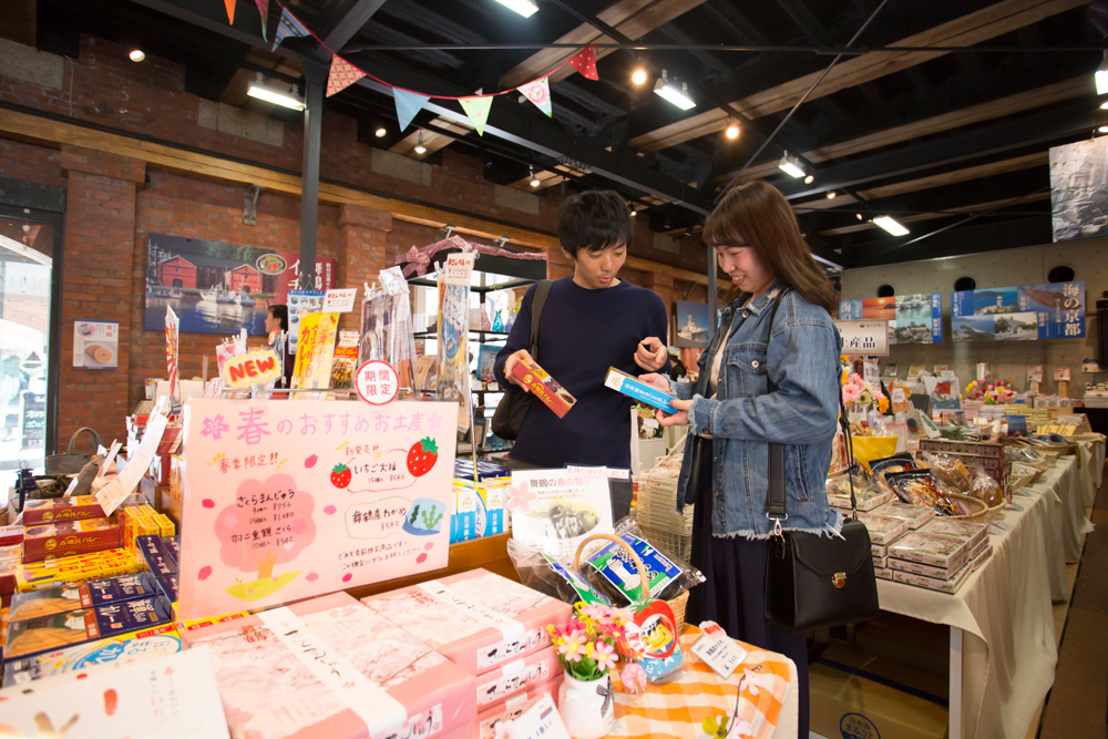 Let's buy Maizuru souvenir in Maizuru Akarenga Park!