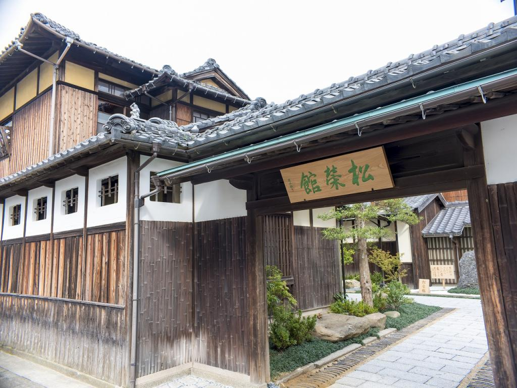"""It is outing ... with ... kimono Visit retro western dishes restaurant """"Shoei hall"""""""