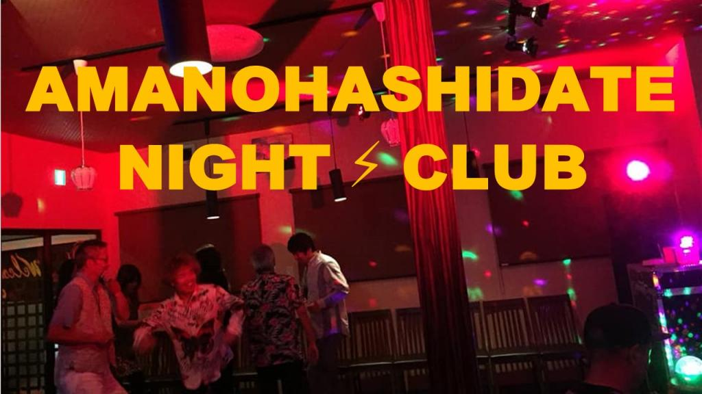 Play to stop at in AMANOHASIDATE NIGHT CLUB Amanohashidate! Amanohashidate nightclub