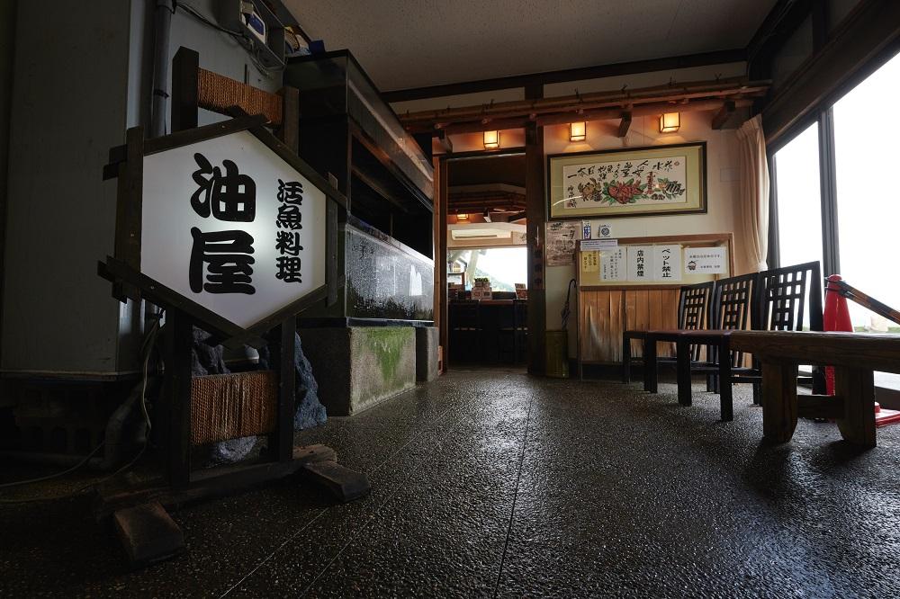 御食事処 油屋 | 伊根町グルメ | 海の京都観光圏