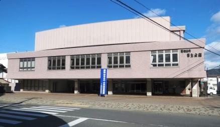 Fukuchiyama City public welfare hall