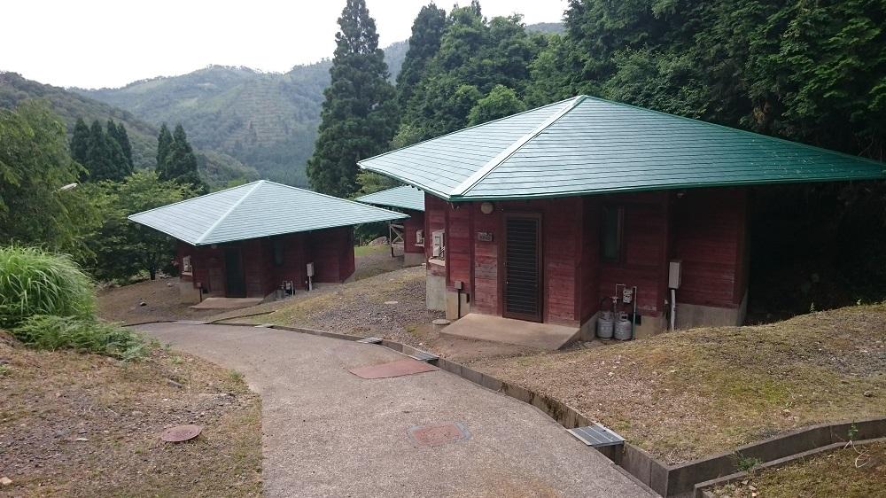 Village of Shuten-doji