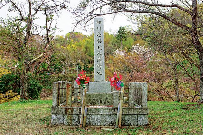 Monument of Hosokawa garasha wife