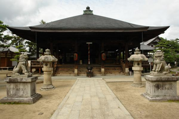 Temple Chionji