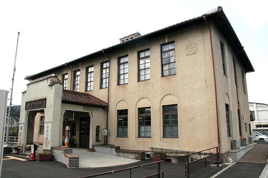 Former Kaya Town Hall