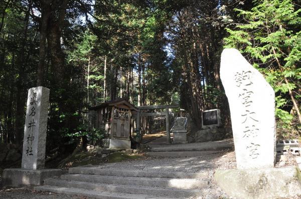 眞名井神社