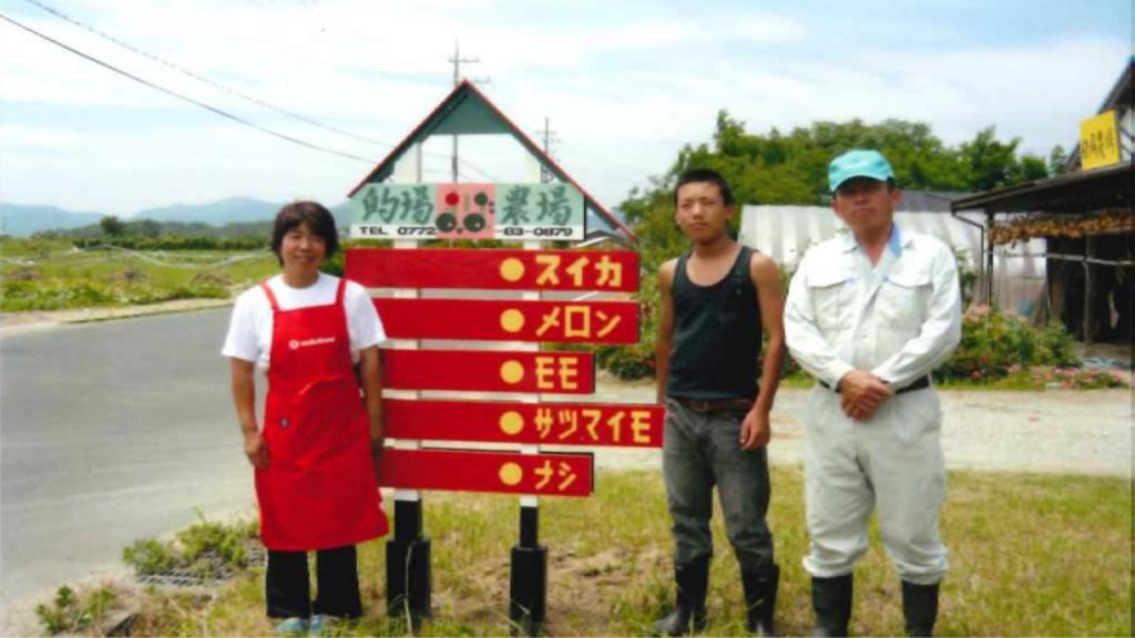 Matoba farm