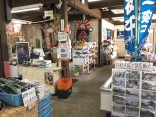 Village souvenir shop of Ineura Inlet fishery Funaya house