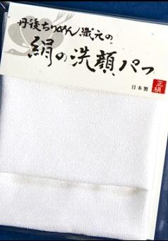 株式会社 松井物産