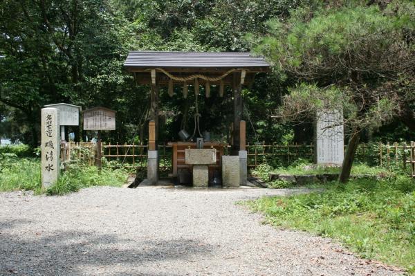 Isoshimizu
