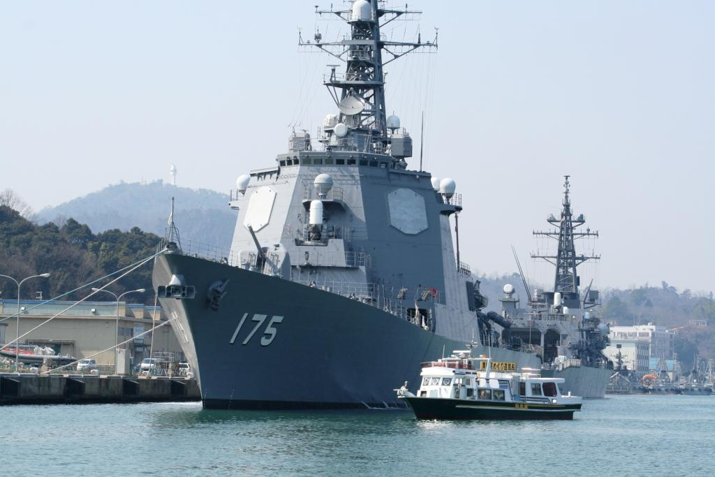 Visit Japanese naval ships without enlisting