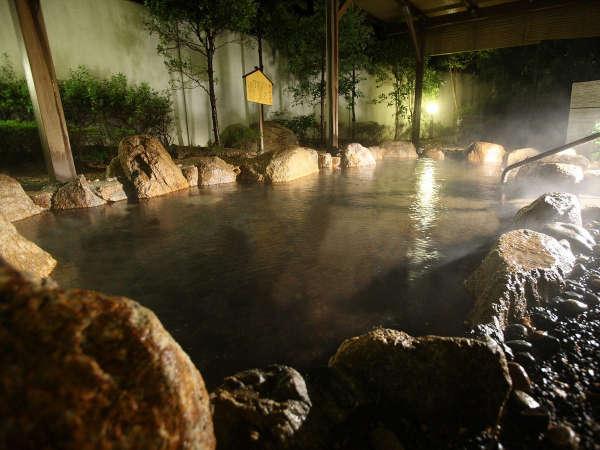 Hotel & resorts Miyazu, Kyoto