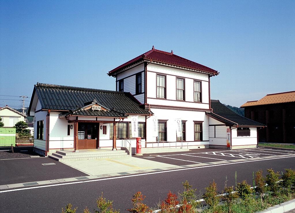 旧加悦铁道加悦火车站(加悦铁道资料馆)