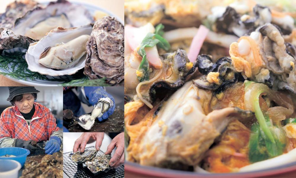 牡蠣 小屋 舞鶴