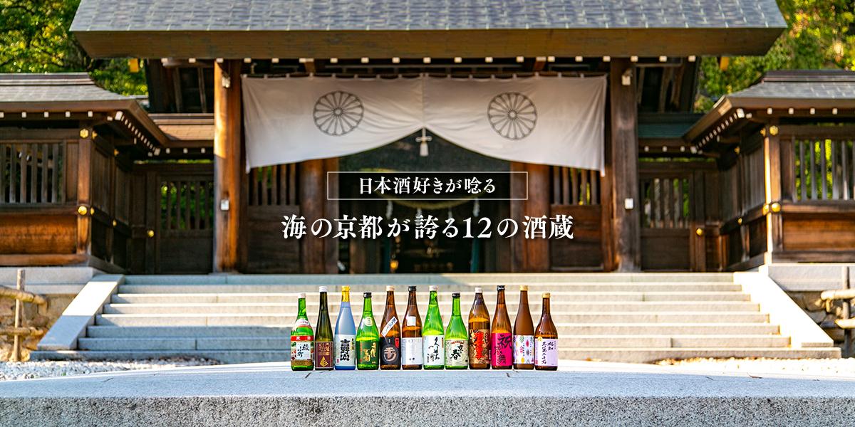 Local sake, sake brewery feature
